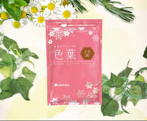 香草カラー「色葉」
